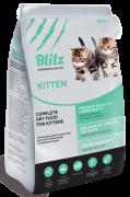 Купить BLITZ Kitten